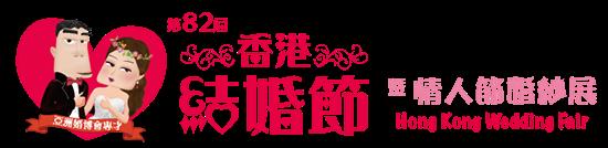 vwe16-logo