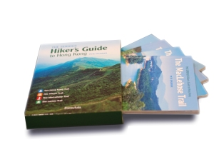 hikersguide